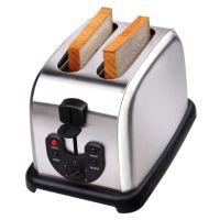 Toaster (2 Toasts) g12694 kaufen